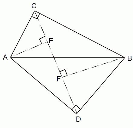 旧制第一高等学校の昭和四年度入学試験の数学の第1問