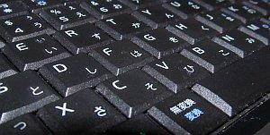 一般的なqwertyキーボード