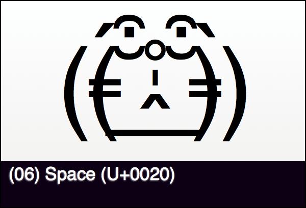 ドラえもんの特殊顔文字(06)