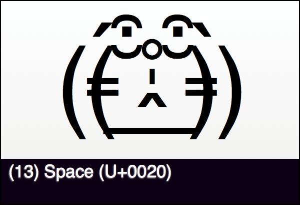 ドラえもんの特殊顔文字(13)