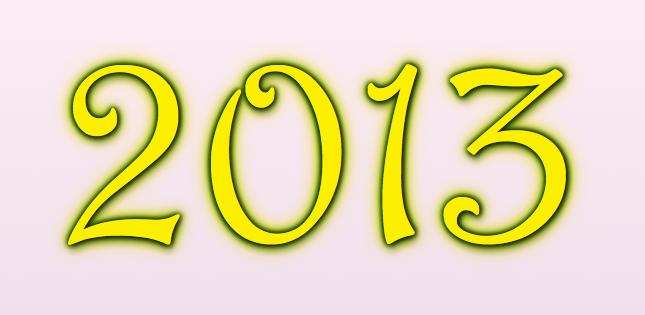 さようなら、2013年
