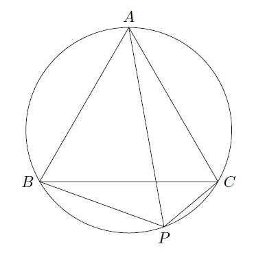 明治三十九年度旧制高等学校入試の数学の幾何問1を図にしたもの。