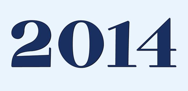 さようなら、2014年