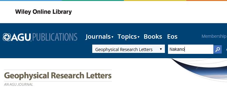 学術誌の公式ウェブサイトの検索欄に研究者の名前を入れて検索する。