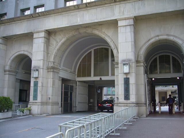 日本の財務省庁舎