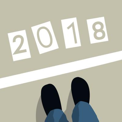 2018年はもうすぐだ