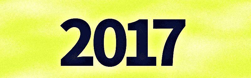 さようなら、2017年